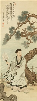 portrait of zhuge liang by ji woonyoung