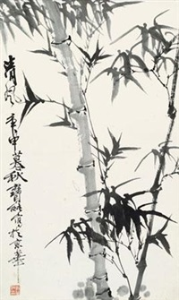 清风 by liu baochun