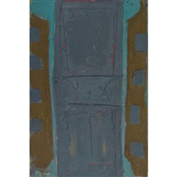the doorway by john richard (jack) reppen