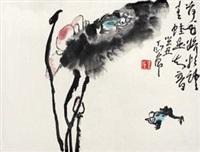 荷塘清趣 by ding yanyong