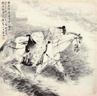 踏花归去 (figure) by xiao he