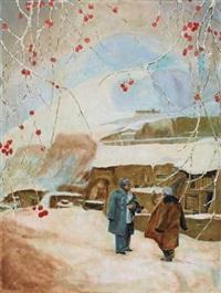 瑞雪 (auspicious snow) by ai minyou