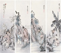 figure (+ 3 others; 4 works) by liu ziyuan