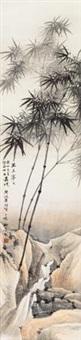 玉立亭亭 by liu zigu