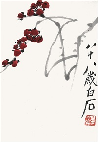红梅 镜心 设色纸本 (painted in 1948 plum blossom) by qi baishi