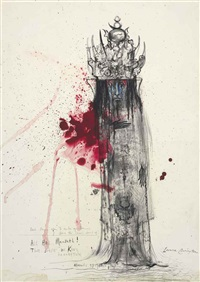 macbeth by leonora carrington