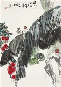 荔枝麻雀 by liu jirong