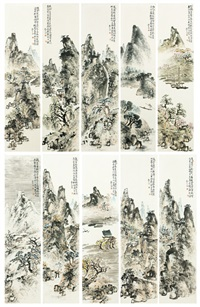 four seasons landscape (in 10 folds) by seong jaehyu