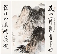 书画合璧 (landscape) (+ calligraphy couplet, various sizes; 3 works) by fu baoshi and qi gong