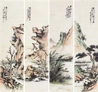 山水 (4 works) by liang yuwei