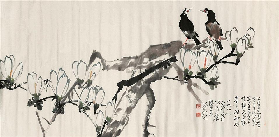 玉兰八哥 by li daoxi