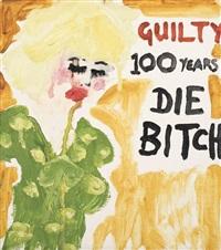 courtney guilty by stella vine