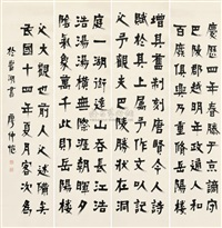 calligraphy (4 works) by liao zhongkai