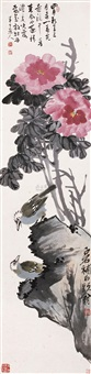 富贵白头 (peonies and birds) by chen banding and qi baishi