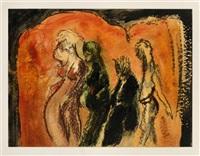 sin título (cuatro personajes) (+ caballo; 2 works) by luis filcer