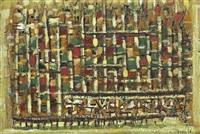 paysage vert (composition 403) by roger bissière