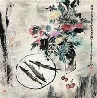 无限春光 by liu guohui