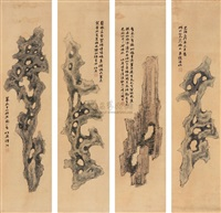 太湖石 (taihu stone) (4 works) by zhao tong