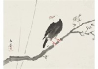 ume blossoms and little bird by gyokudo kawai