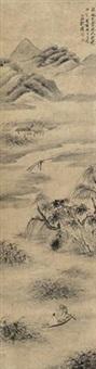 渔舟 by deng tao
