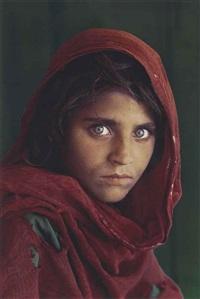 sharbat gula, afghan girl, pakistan by steve mccurry