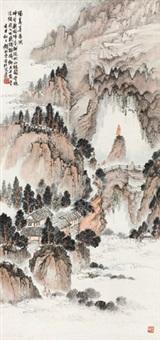 阳羡善卷洞 立轴 设色纸本 by qian songyan