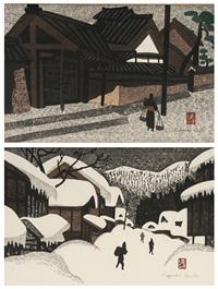 deep winter in aizu by kiyoshi saito