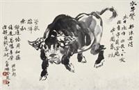水牛 by liu jirong