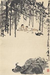牧童斗蛐图 (shepherd boys playing cricket) by li keran