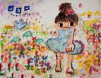 a girl by ayako rokkaku