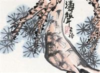 涛声 镜心 设色纸本 (pine tree) by li kuchan