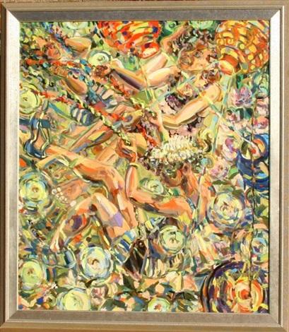 swingset by ken mabrey