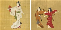 dancers (+ another; pair) by shuho yamakawa