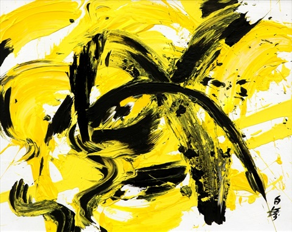 yellow line by kazuo shiraga