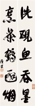 行书五言 对联 (running script calligraphy) (couplet) by xiao junxian
