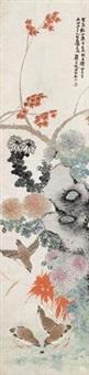 花鸟 by luo anxian