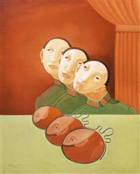 red memory by li jisen