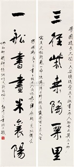 行书七言诗 对联 (calligraphy) (couplet) by qi mu