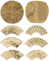 摹古扇画 (八帧) (8 works; various sizes) by various chinese artists