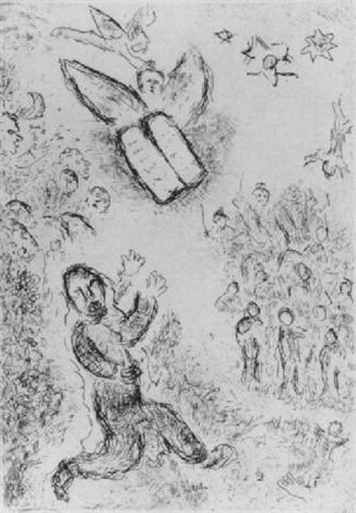 The Psalms Of David By Marc Chagall On Artnet