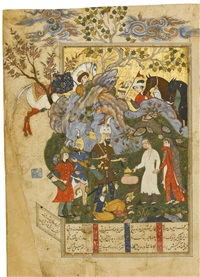 an illustrated and illuminated leaf from a manuscript of firdausi's shahnameh: the rescue of bizhan by anonymous-persian-safavid (16)