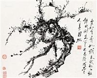 老梅新放 by huang binhong