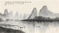 漓江晨雾 by hu yaguang
