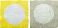 pairs 10 (from the handmade paper project) (set of 2) by kenneth noland
