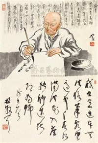 草圣肖像 (calligraphy and painting) by yuan lin and lin sanzhi