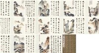 黄山图景册 (album of 10) by xu shiqi