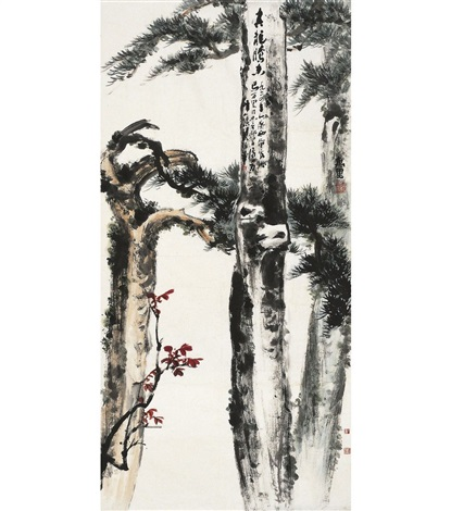 苍松红叶图 pine tree by ma wanli