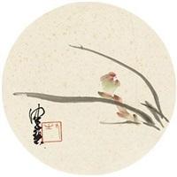 幽兰 by chen peiqiu