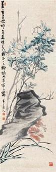翠叶朱花 by chen banding