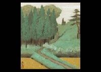 hill pathways by kyujin yamamoto